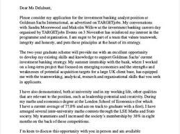 8 cover letter template investment banking cover letter template