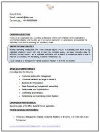 mba marketing resume resume samples for mba year resume sample
