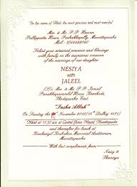Cool Letter Format Marriage Invitation Letter Format In English Letter Format 2017