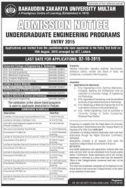 Jobs Resume Linux by Admission In B Sc Engg Programs Admission Form Instructions And