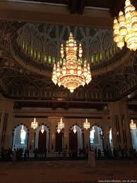 Largest Chandelier Sultan Qaboos Grand Mosque Muscat Oman