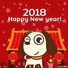 chinese design chinese new year 2018 greeting card design with cute dog in