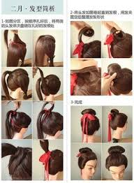 Geisha Hairstyles These Look Like Chinese Historical Hairstyles But I Could Be