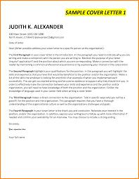 oci cover letter gallery cover letter sample