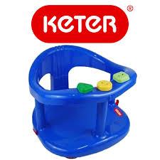 keter baby bathtub seat dark blue u2013 keter bath seats