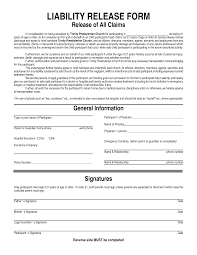 Insurance Inventory List Template Product Liability Template Invitation Templates Liability