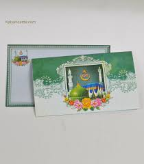 muslim wedding cards online muslim invitation card wedding cards islamic