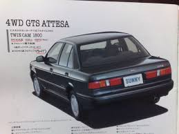nissan sunny 1991 rickcross 1990 nissan sunny specs photos modification info at