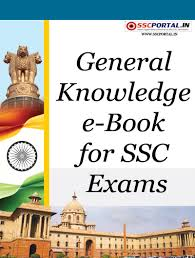 download free e books for ssc cgl chsl govt exams ssc portal