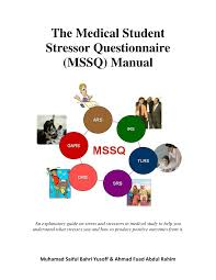 the medical student stressor questionnaire mssq manual