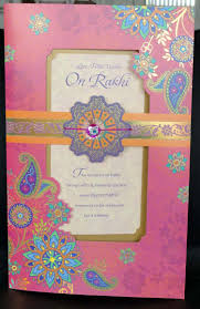 Pongal Invitation Cards Jumbo Pink Rakhi Greeting Card For Brother With Rakhi