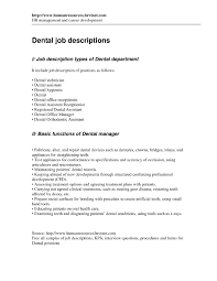 Resume Sample Dental Office Manager by Job Duties Of A Dentist Splixioo