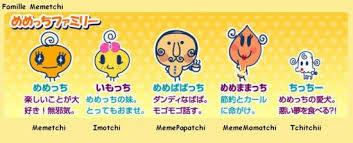 Meme Family - meme family tamagotchi wiki fandom powered by wikia