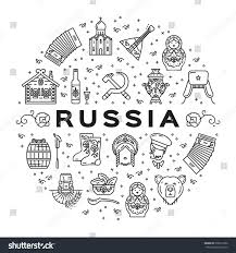 Russian Flag Black And White Russian Line Icons Circle Infographics Russian Stock Vector