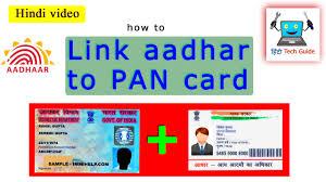 pan card how to link aadhaar to pan card hindi tech guide