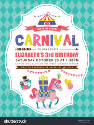 kids birthday party invitation card circus stock vector 631861664