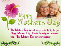 best 25 mothers day ecards ideas on happy mothers day