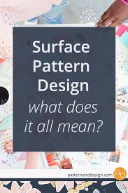 surface pattern design reference guide