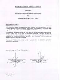 Terminate A Contract Letter Performance Bonus Jpg