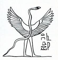 ancient pterosaur depictions genesis park