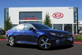 2018 2 series pricing guides 2018 kia optima pricing for sale edmunds