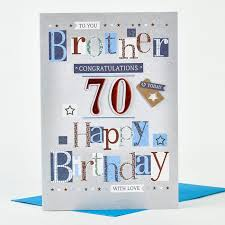 70th Birthday Cards 70th Birthday Card Congratulations Brother Only 1 29