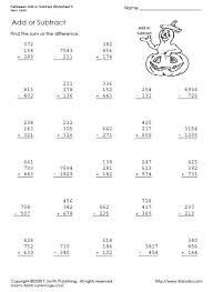 halloween add or subtract worksheet 3