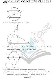 galaxy coaching classes class 9 maths worksheet chapter 10 circles