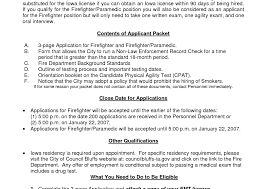 Best R Resume Beautiful Ems Resume Best Yet Free Resume Templates For