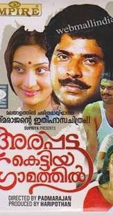imdb the 100 best commercial malayalam movies post 1980 a