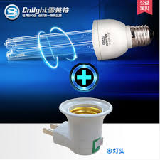 Uvc Light Fixtures 2018 Real Direct Selling Ccc Ce Lara Uv Every Family Needs
