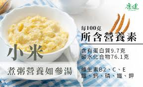 cuisine en ch麩e massif cuisine ch麩e 100 images 玫瑰櫻花小餅乾全素無麩質幼兒點心家家