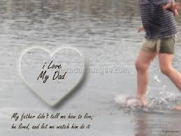I Wish He Loved Me Quotes by Dad Birthday Quotes 4 Best Birthday Resource Gallery