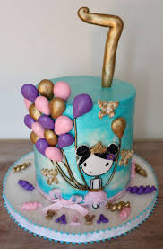 Dragon Ball Z Cake Decorations by 80 Best Kids Birthday Cakes Images On Pinterest Kid Birthdays