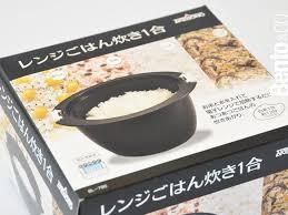 ustensile de cuisine japonaise ustensiles de cuisson cuisine japonaise tamagoyaki bento co