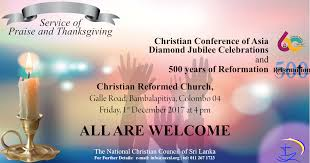 national christian council of sri lanka thanksgiving service in
