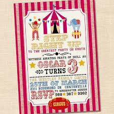 step right up circus invitation circus themed circus