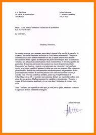 lettre de motivation femme de chambre sans exp駻ience 11 cv lycã en sans expã rience laredoroses