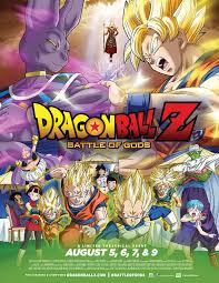 Dragon Ball Z: Battle of Gods-Dragon Ball Z: Doragon bôru Z - Kami to Kami