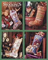 1992 christmas stockings in cross stitch book by donna kooler