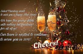 new years houston tx happy new year 2018 quotes happy new year for everyone