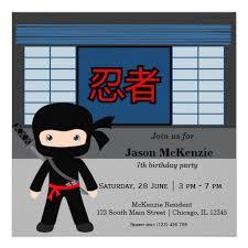 personalized martial arts birthday invitations