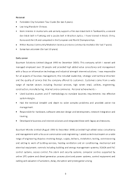 essay title how to essay report format spm consulting cover letter