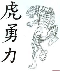 chinese lion tattoo design tattoo viewer com