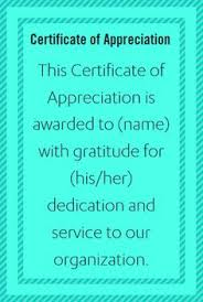 sample text for certificate of appreciation certificate wording for healthcare industries certificate
