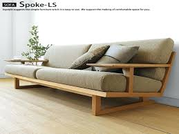 simple sofa design pictures simple sofa design pictures simple design wooden sofa set sectional