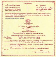 format of marriage invitation card yaseen for