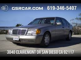 1994 mercedes s class 1994 mercedes s350 diesel rwd leather s class loaded clean