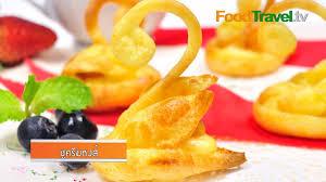 cuisine choux ช คร มหงส swan choux creme puffs foodtravel
