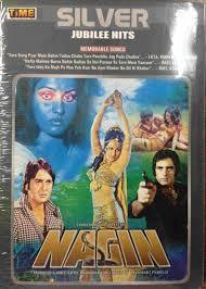 nagin sunil dutt feroz khan rekha reena roy bollywood movie dvd ebay